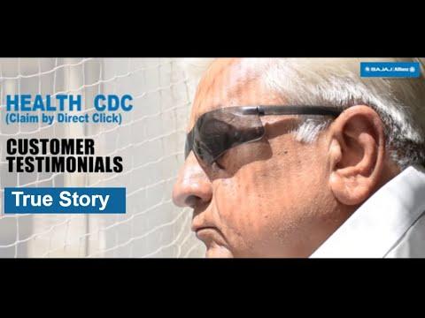 Mr. D K Sharma | Health CDC Health Insurance | Customer Testimonial