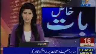 Allama Iqbal Etv Urdu