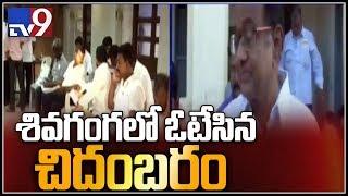 Congress Leader P Chidambaram Casts His Vote In Sivaganga - Tv9