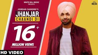 Jhanjar Chandi Di (Full Song) Jordan Sandhu | Bunty Bains | Rashi Raga | Rashalika | Kaake Da Viyah