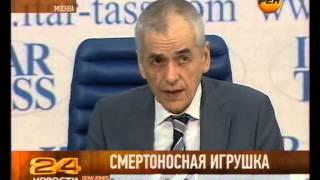 Геннадий Онищенко обвинил РЕН ТВ в антиправительственном заговоре