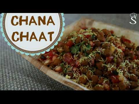Channa Chaat | Black Chana Salad Recipe | Chana Masala Salad Healthy Salad Recipe by Shree's Recipes