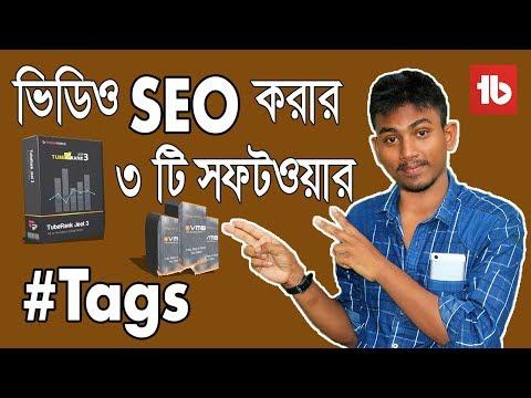 YouTube Tag Video Tag  YouTube Video Tag  Tubebuddy tuberank jeet3 pro Video Market #tags