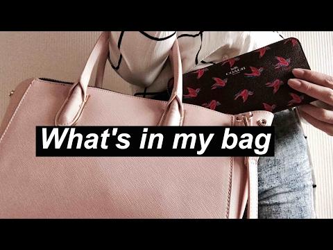 What's in my bag 2017 ~一年たって中身は変わったのか編~