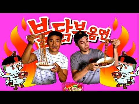 Samyang Spicy Szechuan Challenge