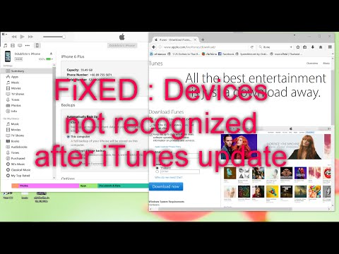 Fixed: iPhone & iPad  not recognized on iTunes update 12.3.3