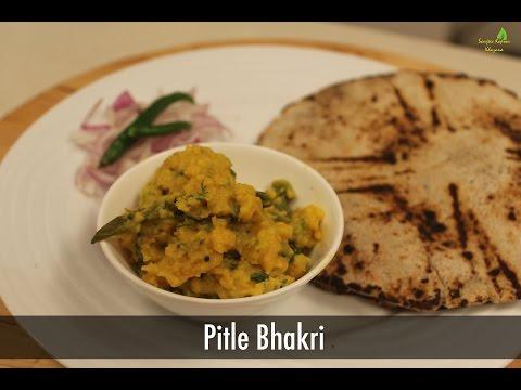 Pithla Bhakri | Sanjeev Kapoor Khazana