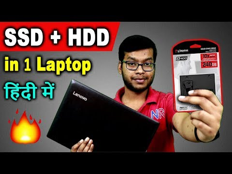 How to Use SSD and HDD together in Laptop   How to install SSD in Laptop in Hindi   How to Upgrade