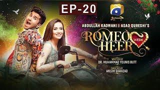 Romeo Weds Heer - Episode 20 | HAR PAL GEO