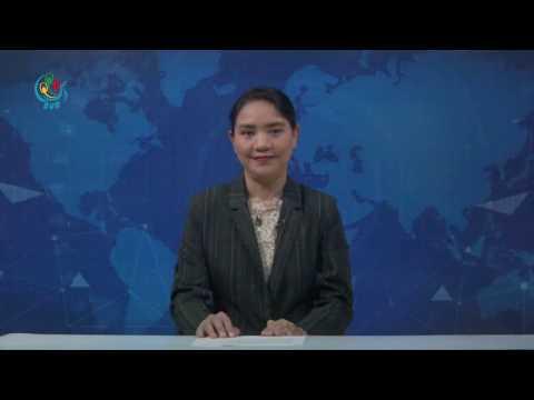 Xxx Mp4 ဒီဗြီဘီ ႐ုပ္သံ ညေနခင္း သတင္းမ်ား DVB TV 12 09 2019 Evening News 3gp Sex