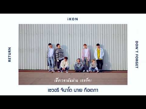 Ikon I M Ok Mp3 Download 320kbps