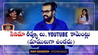 Kushi Kushiga | Telugu Stand Up Comedy By Ravi Shankar | Naga Babu Konidela Orginals | Infinitum