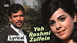 Yeh Reshmi Zulfein With Lyrics   यह रेशमी ज़ुल्फ़ें   Do Raaste(1969)   Rajesh Khanna   Mumtaz   Flirt