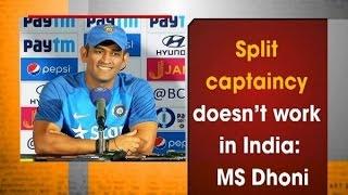 Split captaincy doesn