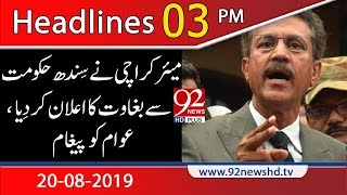 News Headlines | 3 PM | 20 August 2019 | 92NewsHD