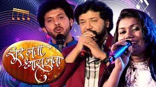 "Launch of Singing Reality Show ""Sur Nava Dhyas Nava"" | Mahesh Kale & Avadhoot Gupte"
