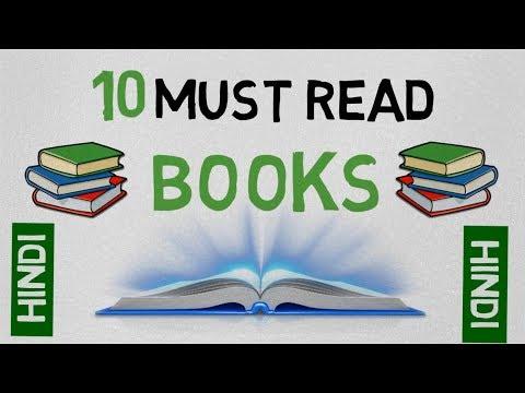 TOP 10 BOOKS YOU MUST READ BEFORE YOU DIE (HINDI) - BY SeeKen