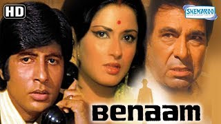 Benaam (1974) (HD) - Hindi Full Movie - Amitabh Bachchan | Moushumi Chatterjee - With Eng Subtitles