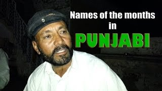 Names of the Months in Punjabi