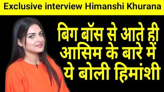 Bigg Boss -Himashi Khurana Exclusive Interview