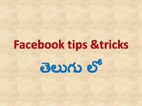 How To Change Language On Facebook 2015 [Telugu Tech Video Tutorials]