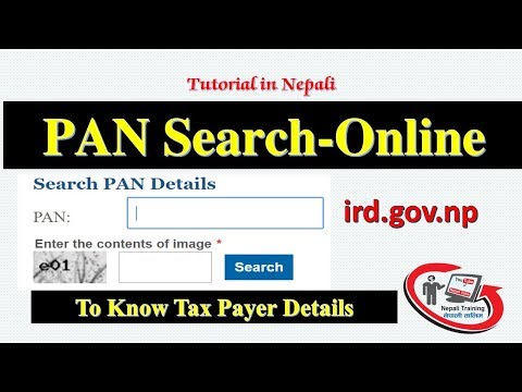 PAN Search Online in Nepal from IRD Website -Find More About Tax Payer Details by PAN Search