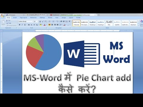 how to make a pie chart in word in Hindi | microsoft word me pie chart add kaise kare Hindi tarika