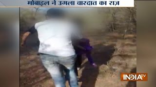 Viral Video: Teen Boy and Girl thrashed by mob in Gwalior