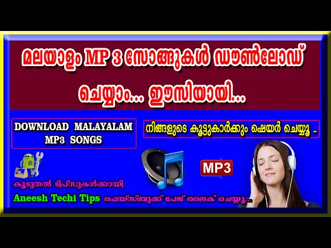 DOWNLOAD MALAYALAM MP3 SONGS VERY EASILY