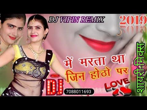 Mai Marta The Jin Dj Remix MP3, Video MP4 & 3GP - WapIndia