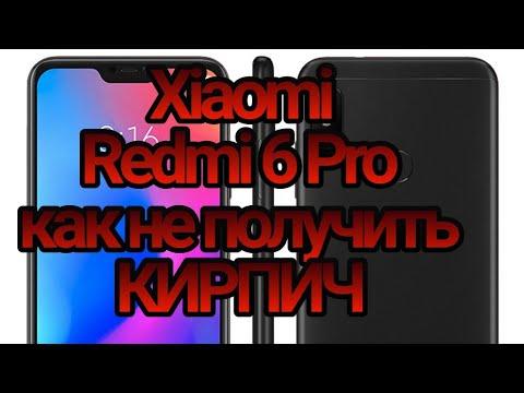 Xiaomi Redmi 6 Pro  распаковка и как не получить КИРПИЧ