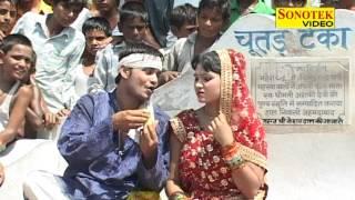 Bhabhi Hai Gayi Fail  Bhabhi Hai Gayi Fail Shivram ,Tyue Ram Hindi Album