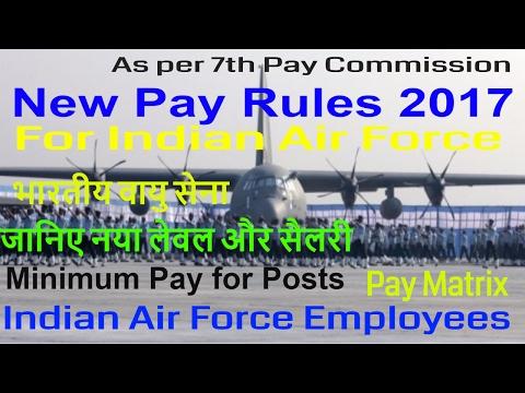 Indian Air Force Pay Rules 2017_As per 7th Pay Commission_जानिए अपना नया सैलरी और लेवल