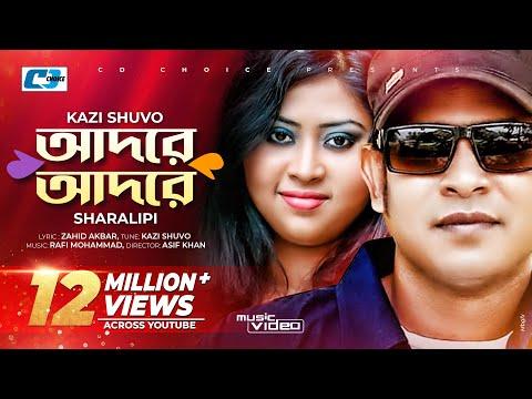 Xxx Mp4 Adore Adore Kazi Shuvo Sharalipi Vabna Asif Khan Delwar Bangla Hits Music Video 3gp Sex