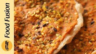 Katlama Recipe By Food Fusion