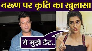 Kriti Sanon REVEALS SHOCKING thing about Arjun Patiala's co-star Varun Sharma; Check Out | FilmiBeat