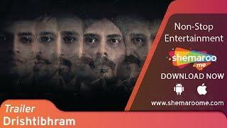 Offical Trailer 'DRISHTIBHRAM' Leonard Leo | Jasmin Kaur | Latest Hindi Web Series