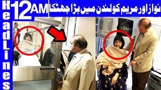 Court rejects Nawaz Sharif