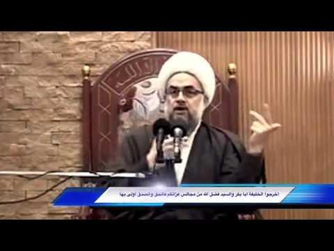 المجتهد الشيخ ياسر عودة - سب أبي بكر وعمر