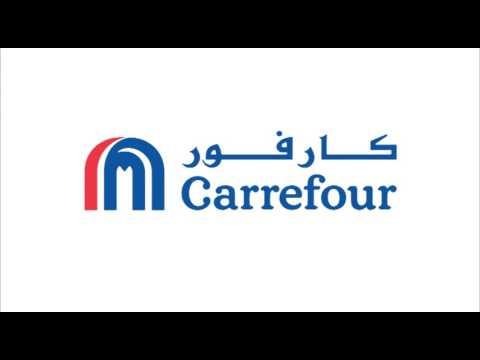 Carrefour Qatar Loyalty Card Promo - English Radio Ad