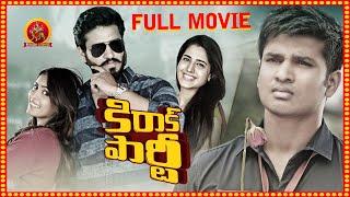Nikhil Latest Full Movie 2019 || New Telugu Movies 2019 || Telugu HD Movies 1080p || Kirrak Party
