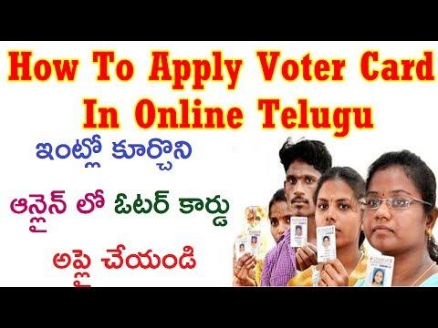 How To Apply Voter Card In Online Telugu 2017 - ఆన్లైన్ లో ఓటర్ కార్డు అప్లై చేయండి