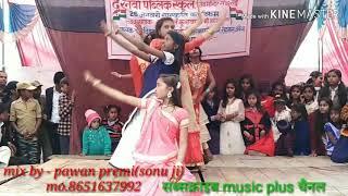 Ghar Aaja Pardeshi घर आज परदेशी तेरा देश बुलाये रे Super Hit School Program.वीडियो By Music Plus
