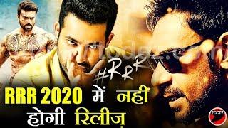 Shocking News RRR Release Date Postpone    AjayDevgn   RamCharan   JrNtr   SSRajamouli   RRR Details