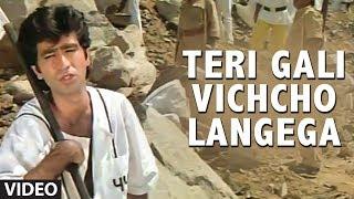 Teri Gali Vichcho Langega [Full Song]   Bewafa Sanam   Krishan Kumar, Shilpa Shirodkar