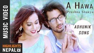 A Hawa By Prashna Shakya   New Nepali Adhunik Song 2018/2075   Ft. Anil, Sweta