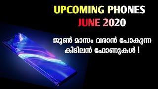 Upcoming Smartphones in June 2020   Malayalam   Upcoming Phones June 2020   Upcoming Mobiles June