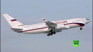 """التلميذ الذي حقق بوتين حلمه ينشر فيديو عن الطائرة """"رقم 1"""" في روسيا"""