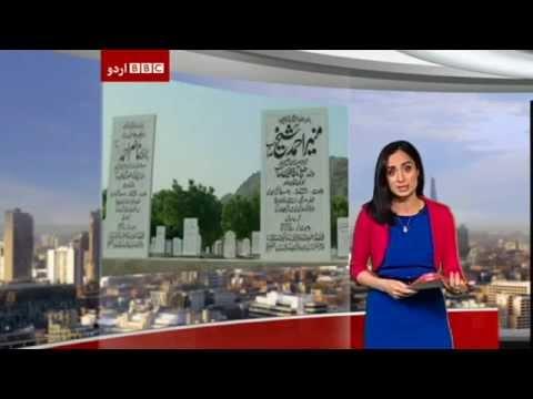 BBC Urdu: Life in Pakistan's only all-Ahmadiyya town of Rabwah