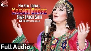 Nazia Iqbal Pashto New Songs 2019 | Lewaniya Tola Shpa Jaray Mayana | Pashto Nazia Iqbal Song 2019